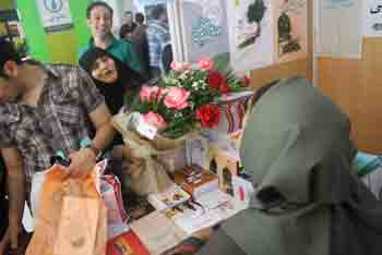 http://aamout.persiangig.com/image/Book-Fair-26-Tehran/920218/0028.JPG