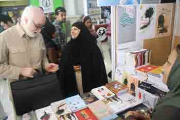 http://aamout.persiangig.com/image/Book-Fair-26-Tehran/920218/0029.JPG