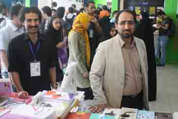http://aamout.persiangig.com/image/Book-Fair-26-Tehran/920218/0030.JPG