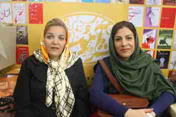 http://aamout.persiangig.com/image/Book-Fair-26-Tehran/920218/0031.JPG
