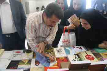 http://aamout.persiangig.com/image/Book-Fair-26-Tehran/920218/0032.JPG