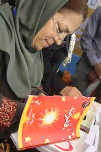 http://aamout.persiangig.com/image/Book-Fair-26-Tehran/920218/0034.JPG