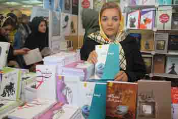 http://aamout.persiangig.com/image/Book-Fair-26-Tehran/920218/0036.JPG