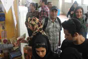 http://aamout.persiangig.com/image/Book-Fair-26-Tehran/920218/0037.JPG