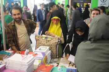 http://aamout.persiangig.com/image/Book-Fair-26-Tehran/920218/0038.JPG