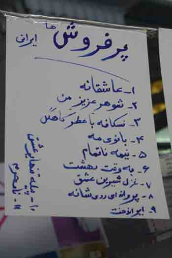 http://aamout.persiangig.com/image/Book-Fair-26-Tehran/920218/004.JPG