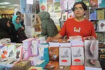 http://aamout.persiangig.com/image/Book-Fair-26-Tehran/920218/008.jpg