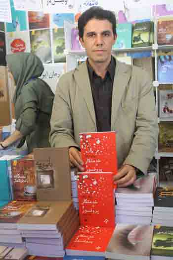http://aamout.persiangig.com/image/Book-Fair-26-Tehran/920219/001.JPG