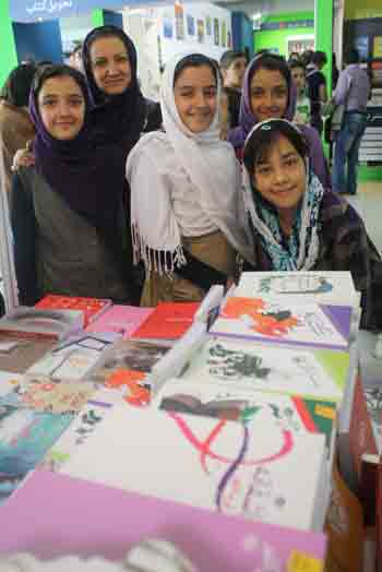 http://aamout.persiangig.com/image/Book-Fair-26-Tehran/920219/0010.JPG