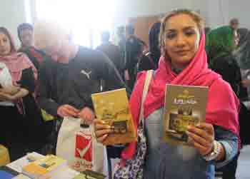 http://aamout.persiangig.com/image/Book-Fair-26-Tehran/920219/0011.JPG