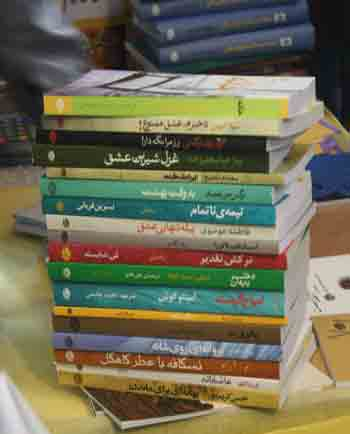 http://aamout.persiangig.com/image/Book-Fair-26-Tehran/920219/0012.JPG