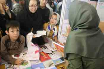 http://aamout.persiangig.com/image/Book-Fair-26-Tehran/920219/0013.JPG