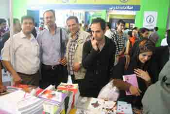 http://aamout.persiangig.com/image/Book-Fair-26-Tehran/920219/0014.JPG