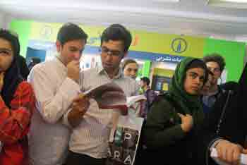 http://aamout.persiangig.com/image/Book-Fair-26-Tehran/920219/0016.JPG