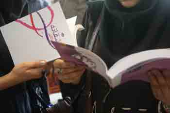 http://aamout.persiangig.com/image/Book-Fair-26-Tehran/920219/0017.JPG