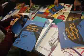 http://aamout.persiangig.com/image/Book-Fair-26-Tehran/920219/0018.JPG