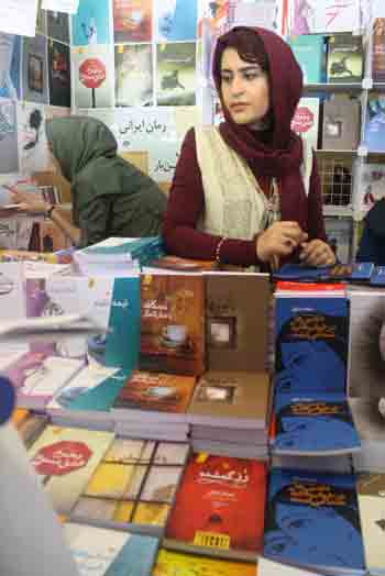 http://aamout.persiangig.com/image/Book-Fair-26-Tehran/920219/002.JPG