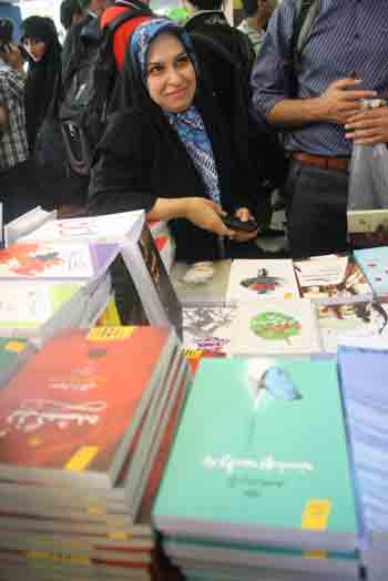 http://aamout.persiangig.com/image/Book-Fair-26-Tehran/920219/0020.JPG