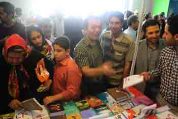 http://aamout.persiangig.com/image/Book-Fair-26-Tehran/920219/0021.JPG