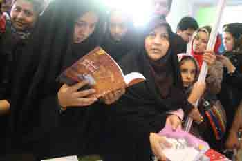 http://aamout.persiangig.com/image/Book-Fair-26-Tehran/920219/0023.JPG