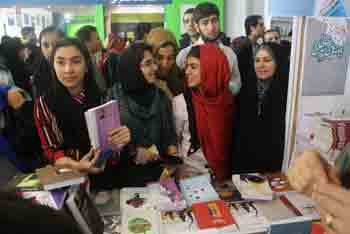 http://aamout.persiangig.com/image/Book-Fair-26-Tehran/920219/0024.JPG