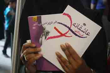 http://aamout.persiangig.com/image/Book-Fair-26-Tehran/920219/0025.JPG