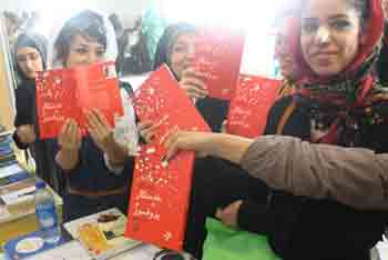 http://aamout.persiangig.com/image/Book-Fair-26-Tehran/920219/0029.JPG