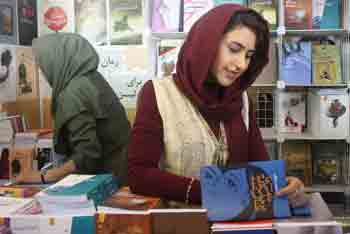 http://aamout.persiangig.com/image/Book-Fair-26-Tehran/920219/003.JPG