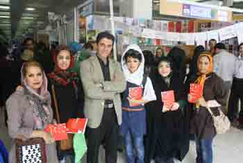 http://aamout.persiangig.com/image/Book-Fair-26-Tehran/920219/0030.JPG