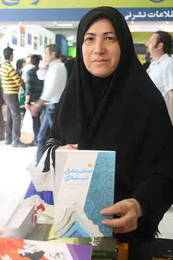 http://aamout.persiangig.com/image/Book-Fair-26-Tehran/920219/0032.JPG
