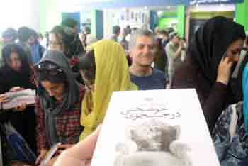 http://aamout.persiangig.com/image/Book-Fair-26-Tehran/920219/0034.JPG