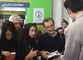 http://aamout.persiangig.com/image/Book-Fair-26-Tehran/920219/0035.JPG