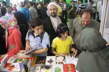 http://aamout.persiangig.com/image/Book-Fair-26-Tehran/920219/0036.JPG