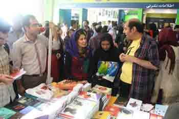 http://aamout.persiangig.com/image/Book-Fair-26-Tehran/920219/0039.JPG