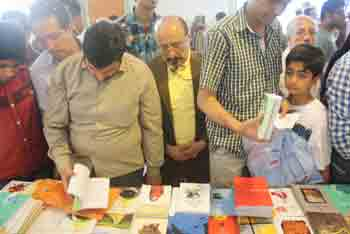 http://aamout.persiangig.com/image/Book-Fair-26-Tehran/920219/0043.JPG