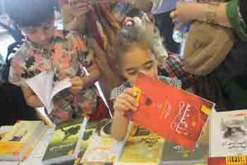 http://aamout.persiangig.com/image/Book-Fair-26-Tehran/920219/006.JPG