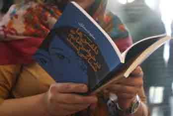 http://aamout.persiangig.com/image/Book-Fair-26-Tehran/920219/007.JPG
