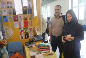 http://aamout.persiangig.com/image/Book-Fair-26-Tehran/920219/009.JPG