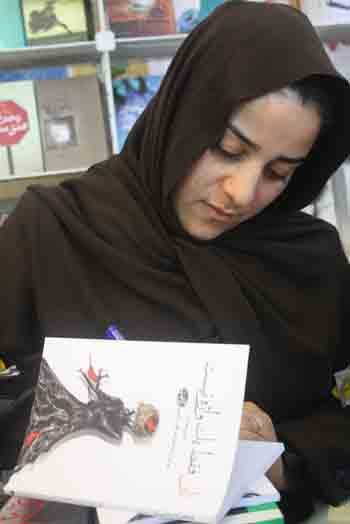 http://aamout.persiangig.com/image/Book-Fair-26-Tehran/920220/001.JPG