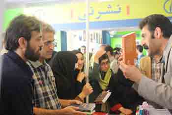 http://aamout.persiangig.com/image/Book-Fair-26-Tehran/920220/0010.JPG