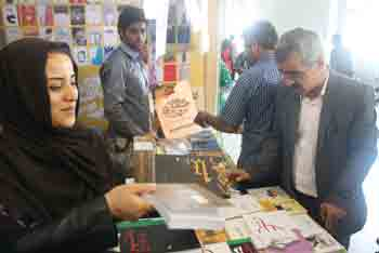 http://aamout.persiangig.com/image/Book-Fair-26-Tehran/920220/0013.JPG