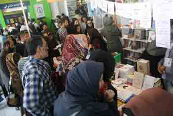 http://aamout.persiangig.com/image/Book-Fair-26-Tehran/920220/0016.JPG