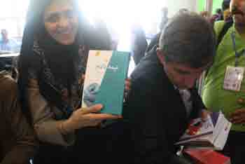 http://aamout.persiangig.com/image/Book-Fair-26-Tehran/920220/0018.JPG