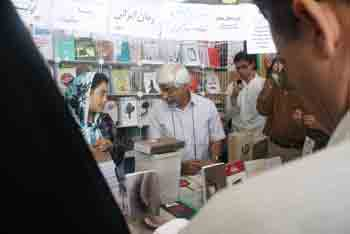 http://aamout.persiangig.com/image/Book-Fair-26-Tehran/920220/0019.JPG