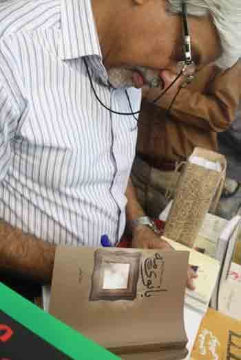http://aamout.persiangig.com/image/Book-Fair-26-Tehran/920220/002.JPG