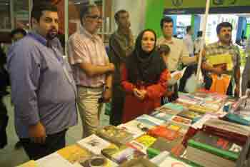 http://aamout.persiangig.com/image/Book-Fair-26-Tehran/920220/0024.JPG