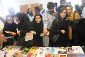 http://aamout.persiangig.com/image/Book-Fair-26-Tehran/920220/0030.JPG