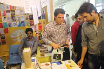 http://aamout.persiangig.com/image/Book-Fair-26-Tehran/920220/0033.JPG
