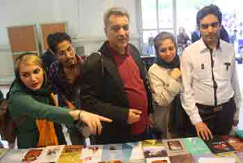 http://aamout.persiangig.com/image/Book-Fair-26-Tehran/920220/0034.JPG