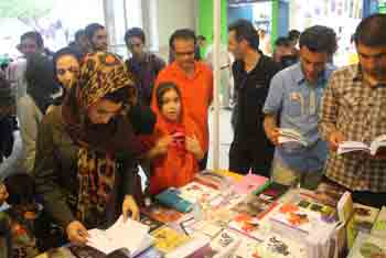 http://aamout.persiangig.com/image/Book-Fair-26-Tehran/920220/0035.JPG